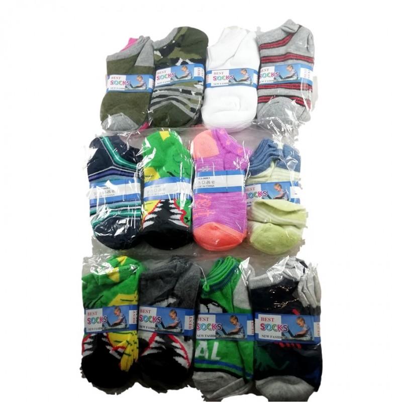 30 X Paire de Chaussettes Bébé Enfant Pointure 17 - 22 Divers Motifs Au Choix